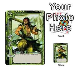 Sanguosha 2 By Jason Han   Multi Purpose Cards (rectangle)   H1476v8q7zis   Www Artscow Com Front 43