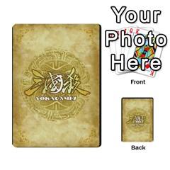 Sanguosha 2 By Jason Han   Multi Purpose Cards (rectangle)   H1476v8q7zis   Www Artscow Com Back 49