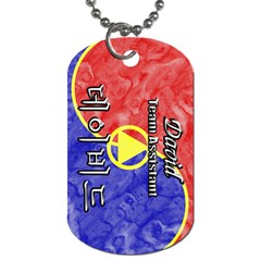 51-David Dog Tag (Two-sided)  by BankStreet