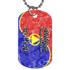 50-Pathipan Dog Tag (Two-sided)  by BankStreet