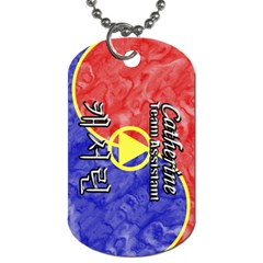 48-Catherine Dog Tag (Two-sided)  by BankStreet