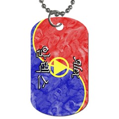 36-Alex Dog Tag (Two-sided)  by BankStreet