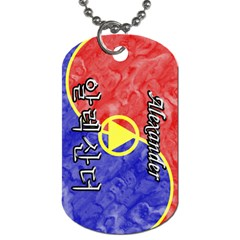 30-Alexander Dog Tag (Two-sided)  by BankStreet