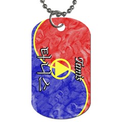 28 Tanis Dog Tag (two Sided)  by BankStreet