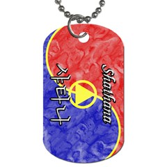 24-Shathana Dog Tag (Two-sided)  by BankStreet