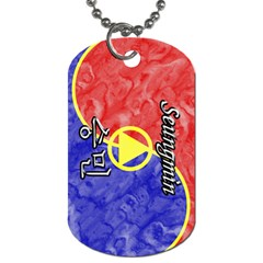 19 Seungmin Dog Tag (two Sided)  by BankStreet