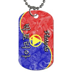 16 Victoria Dog Tag (two Sided)  by BankStreet