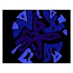 Deep blue abstraction Rectangular Jigsaw Puzzl