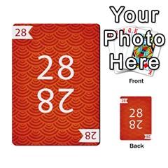 Thegame Deck 1 By Yuri Alvarez   Multi Purpose Cards (rectangle)   6m97d4haoi0v   Www Artscow Com Front 27