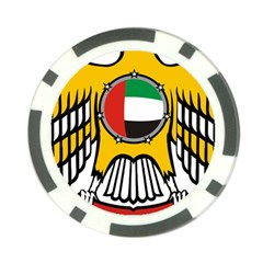 Emblem Of The United Arab Emirates Poker Chip Card Guards by abbeyz71