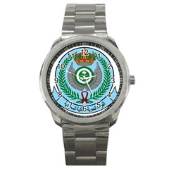 Emblem Of The Royal Saudi Air Force  Sport Metal Watch by abbeyz71