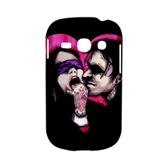 I Know What You Want Samsung Galaxy S6810 Hardshell Case by lvbart