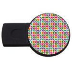 Modernist Floral Tiles USB Flash Drive Round (4 GB)