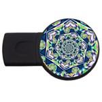 Power Spiral Polygon Blue Green White USB Flash Drive Round (2 GB)