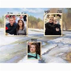 Shokov Calendar 2017 By Tania   Wall Calendar 11  X 8 5  (12 Months)   Ms12jytxky6w   Www Artscow Com Month