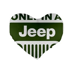 Only In A Jeep Logo Standard 16  Premium Flano Heart Shape Cushions by Onesevenart