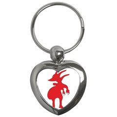 Grotesque Red Creature  Key Chains (heart)  by dflcprints