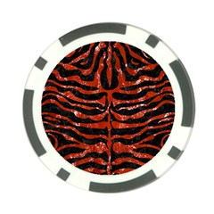 Skin2 Black Marble & Red Marble Poker Chip Card Guard by trendistuff