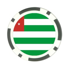 Flag of Abkhazia Poker Chip Card Guards (10 pack)  by abbeyz71