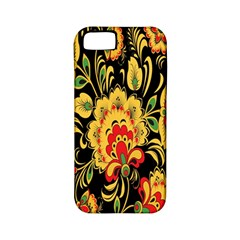 Flower Yellow Green Red Apple Iphone 5 Classic Hardshell Case (pc+silicone) by Jojostore