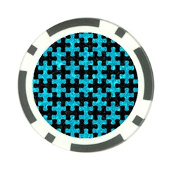 Puzzle1 Black Marble & Turquoise Marble Poker Chip Card Guard (10 Pack) by trendistuff
