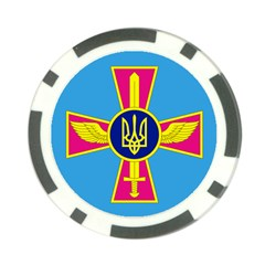 Ensign of The Ukrainian Air Force Poker Chip Card Guard (10 pack) by abbeyz71