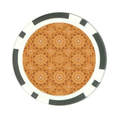Intricate Modern Baroque Seamless Pattern Poker Chip Card Guard (10 Pack) by dflcprints