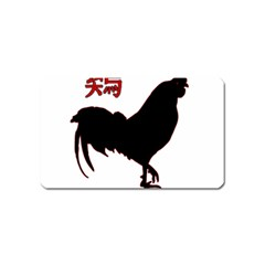 Year Of The Rooster   Chinese New Year Magnet (name Card) by Valentinaart