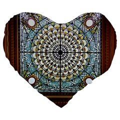 Stained Glass Window Library Of Congress Large 19  Premium Heart Shape Cushions by Nexatart