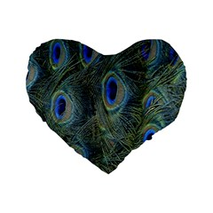 Peacock Feathers Blue Bird Nature Standard 16  Premium Flano Heart Shape Cushions by Amaryn4rt