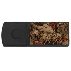 Chinese Dragon Usb Flash Drive Rectangular (4 Gb) by Amaryn4rt