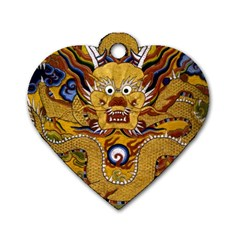 Chinese Dragon Pattern Dog Tag Heart (one Side) by Amaryn4rt
