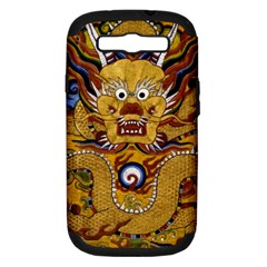 Chinese Dragon Pattern Samsung Galaxy S Iii Hardshell Case (pc+silicone) by Amaryn4rt