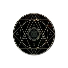 Cult Of Occult Death Detal Hardcore Heavy Rubber Round Coaster (4 Pack)  by Onesevenart