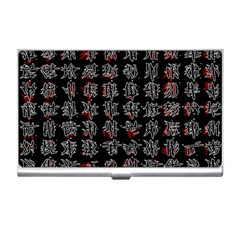 Chinese Characters Business Card Holders by Valentinaart