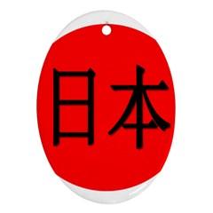 Japan Japanese Rising Sun Culture Ornament (oval) by Simbadda