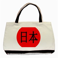 Japan Japanese Rising Sun Culture Basic Tote Bag by Simbadda