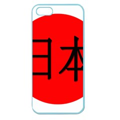 Japan Japanese Rising Sun Culture Apple Seamless Iphone 5 Case (color) by Simbadda