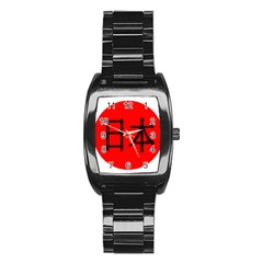 Japan Japanese Rising Sun Culture Stainless Steel Barrel Watch by Simbadda