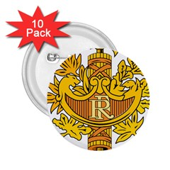 National Emblem Of France  2 25  Buttons (10 Pack)  by abbeyz71