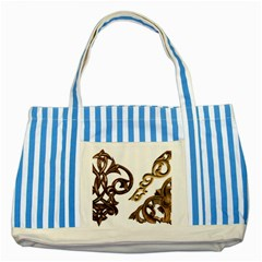 Pattern Motif Decor Striped Blue Tote Bag by Onesevenart