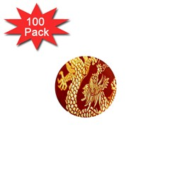 Fabric Pattern Dragon Embroidery Texture 1  Mini Magnets (100 Pack)  by Simbadda