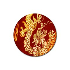 Fabric Pattern Dragon Embroidery Texture Rubber Round Coaster (4 Pack)  by Simbadda