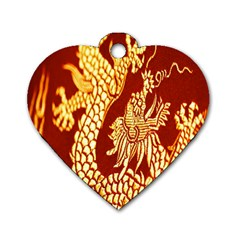 Fabric Pattern Dragon Embroidery Texture Dog Tag Heart (one Side) by Simbadda