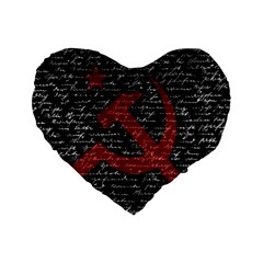Communism  Standard 16  Premium Flano Heart Shape Cushions by Valentinaart