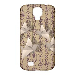 Paper Cranes Samsung Galaxy S4 Classic Hardshell Case (pc+silicone) by Valentinaart