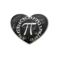 Pi Rubber Coaster (heart)  by Valentinaart