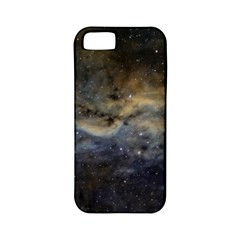 Propeller Nebula Apple Iphone 5 Classic Hardshell Case (pc+silicone) by SpaceShop