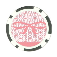 Pink Plaid Circle Poker Chip Card Guard (10 Pack) by Alisyart