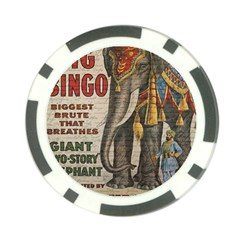 Vintage Circus  Poker Chip Card Guard by Valentinaart